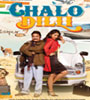 Chalo Dilli Songs Audio – mp3 Songs