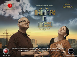 Memories In March Songs Audio – mp3 Songs