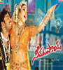 Seema Tapakai Songs Audio – mp3 Songs