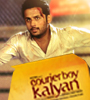 Courier Boy Kalyan Movie Trailers