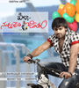 Pilla Nuvvu Leni Jeevitham Movie Trailers