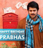 Prabhas Birthday Photo Gallery