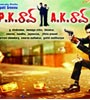 AK Rao – PK Rao Songs Audio – mp3 Songs