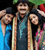 Veta Movie Photo Gallery