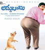 Laddu Babu Songs Audio – mp3 Songs