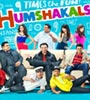 Humshakals Songs Audio – mp3 Songs