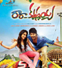 Ra Ra Krishnayya Movie Poster Designs