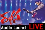 Rabhasa Movie Audio Launch Live