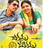 Chikkadu Dorakadu Songs Audio – mp3 Songs