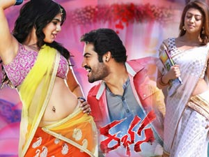 Rabhasa Movie Video Songs