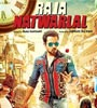 Raja Natwarlal Songs Audio – mp3 Songs
