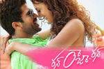 Run Raja Run all set to Storm US with Grand Premieres on Thursday