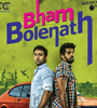Bham Bolenath Movie Trailers