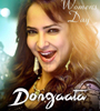 Lakshmi Manchu Sings Yandiroo Song - Dongaata Movie