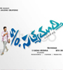 S/O Satyamurthy Movie Motion Poster