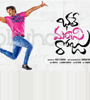 Bhale Manchi Roju Movie Trailers