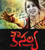 Kousalya Movie Poster Designs
