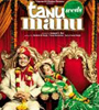 Tanu Weds Manu Returns Movie Trailers