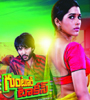 Guntur Talkies Movie Audio – mp3 Songs