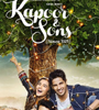 Kapoor & Sons Songs Audio – mp3 Songs