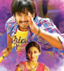 Seethamma Andalu Ramayya Sitralu Movie Trailers