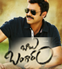 Babu Bangaram Movie Poster Designs