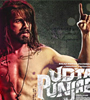 Udta Punjab Movie Theatrical Trailer