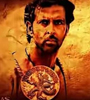 Mohenjo Daro Movie Theatrical Trailer