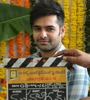 Ram Santosh Srinivas 14 Reels Movie Opening Photo Gallery