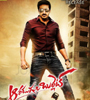 Aaradugula Bullet Movie Poster Designs