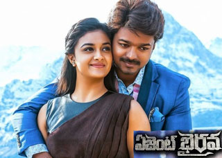 Agent Bhairava Movie Trailers