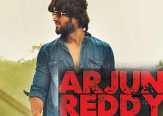 Arjun Reddy Movie Trailers