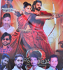 Baahubali 2 Theater Coverage at RTC X Roads Photo Gallery