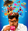 Babu Baga Busy Movie Trailers