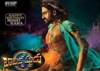 Balakrishnudu Movie Poster Designs
