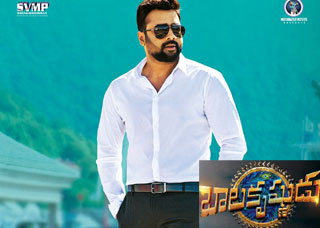 Balakrishnudu Movie Trailers
