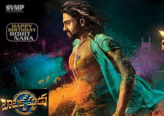 Balakrishnudu Movie USA Schedules
