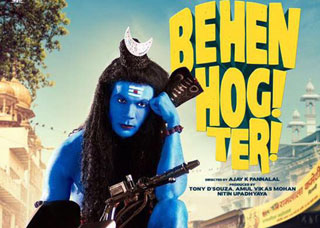 Behen Hogi Teri Movie Review