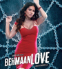 Beiimaan Love Movie Audio – mp3 Songs