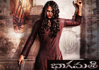 Bhaagamathie Movie Trailers