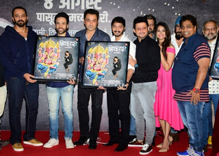 Bhikhari Movie Music Launch Photo Gallery
