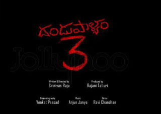 Dandupalya 3 Movie Poster Designs