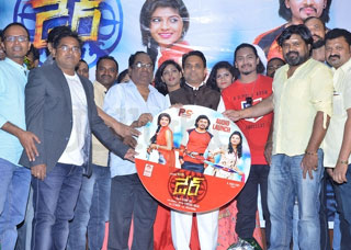 Dare Movie Audio Launch Photo Gallery