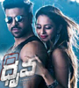 Dhruva Movie Poster Designs
