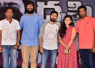 Drishti Movie Press Meet Photo Gallery