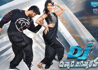 Duvvada Jagannadham Movie USA Schedule