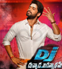 Duvvada Jagannadham Movie Poster Designs