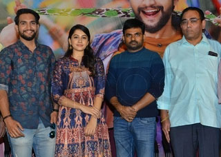 EGO Movie Teaser Launch Photo Gallery