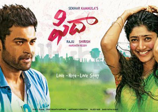 Fidaa Movie Poster Designs