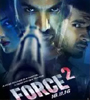 Force 2 Movie Audio – Mp3 Songs